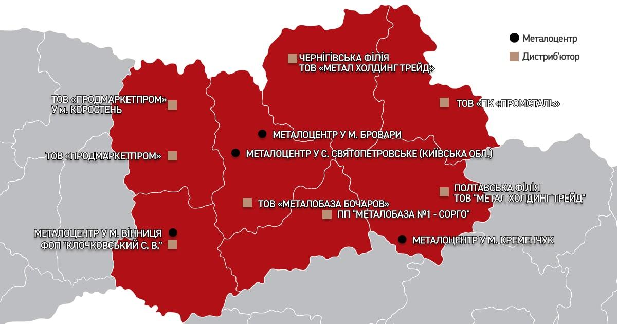 купити метал - центральна україна
