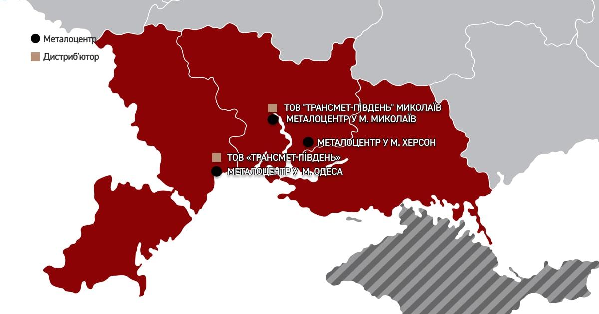 купити металопрокат південна україна