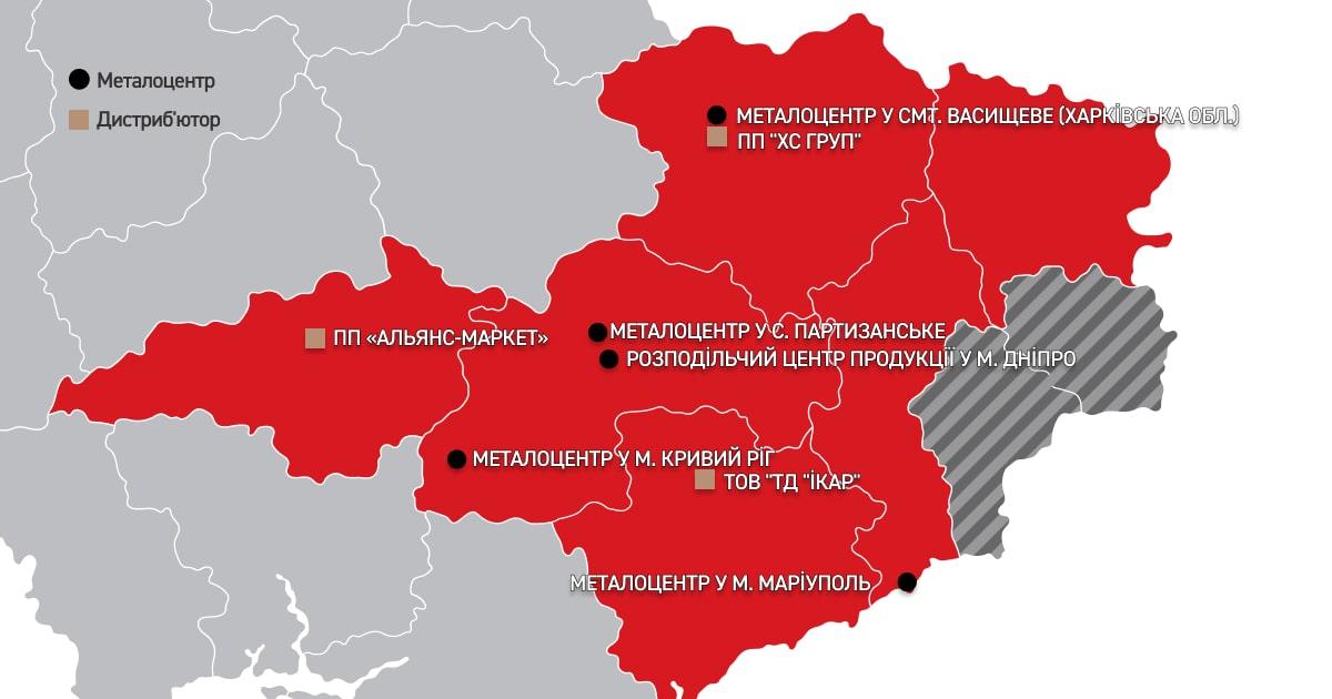 купити метал - східна україна