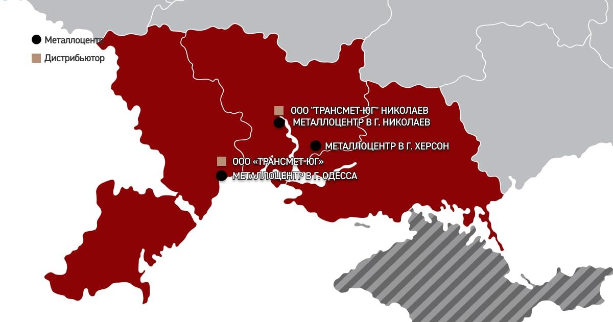 купить металл - южная украина