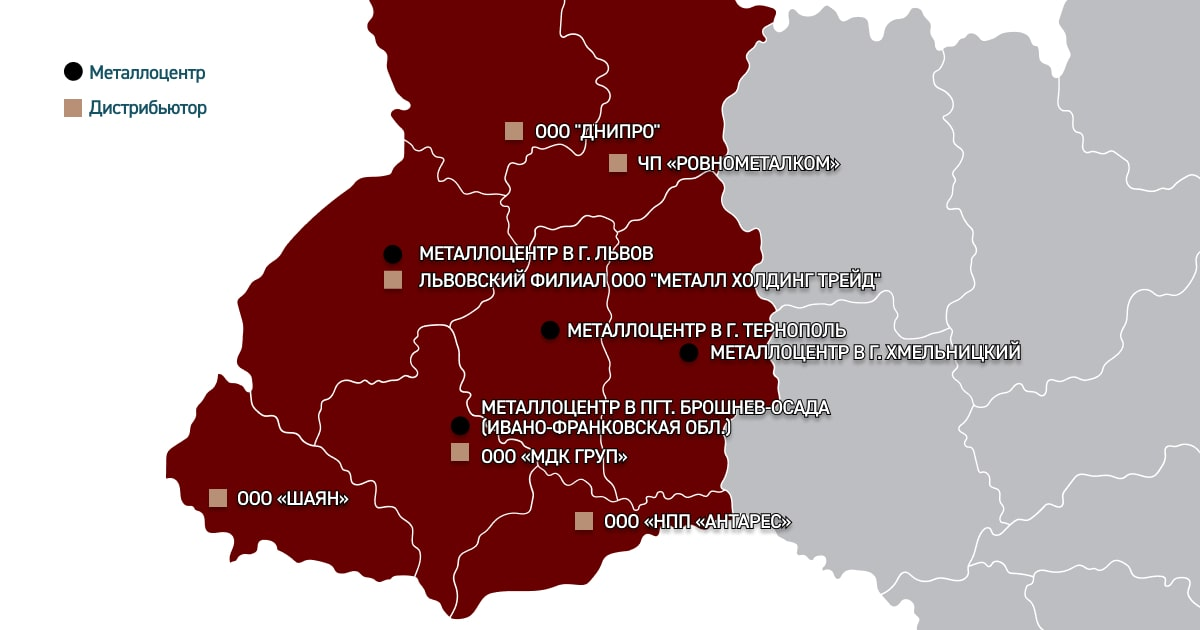 купить металл - западная украина